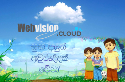 Unlimited SSD cloud hosting this Avurudu